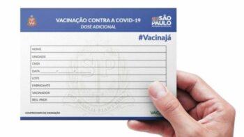 Link permanente para: DOSE ADICIONAL VACINA CONTRA COVID-19 PARA TRABALHADORES DA ÁREA DA SAÚDE